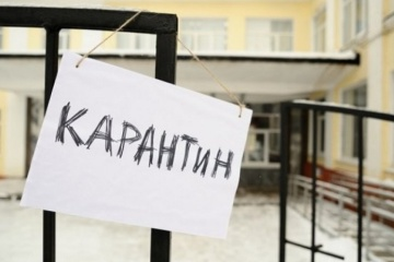 Four schools, seven kindergartens closed in Kyiv due to COVID-19