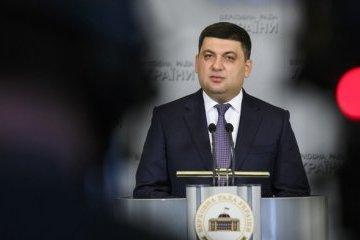Groysman :  L'Ukraine dépense annuellement 130 milliards de Hryvnias pour rembourser ses dettes