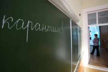 Майже 100 шкіл Чернігівщини закривають на карантин