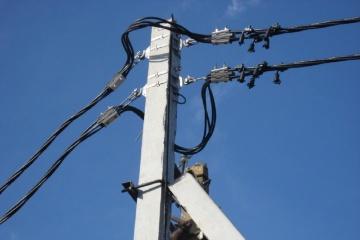 Ощадбанк та USAID підтримають нову модель ринку електроенергії
