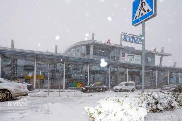 En la capital ucraniana se cancelan vuelos nacionales por las nevadas