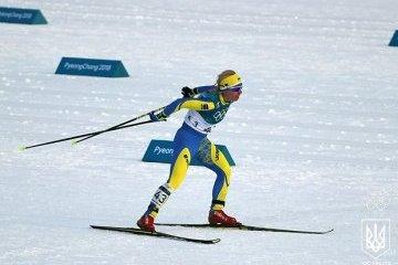 Jeux Olympiques 2018 : la skieuse ukrainienne finit 45e