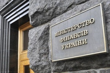 Finance Ministry expects quick results from new head of State Customs Service