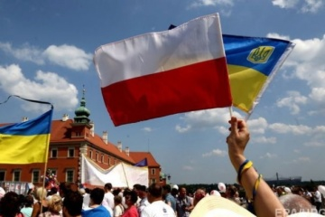 Europe-Ukraine Forum kicks off in Poland today