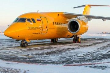 MAE: No hay ucranianos entre las víctimas del accidente aéreo cerca de Moscú