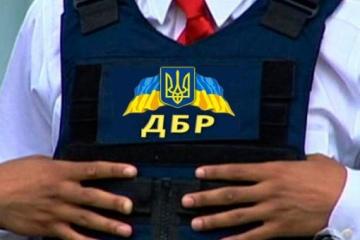 La Oficina Estatal de Investigaciones de Ucrania investiga 11 casos contra altos funcionarios