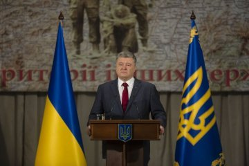 Poroshenko: Language is the most powerful weapon