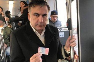 Saakachvili a obtenu des papiers d'identité néerlandais