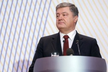 Poroshenko to speak at Munich Security Conference