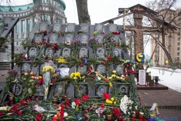 L'Ukraine célèbre la Journée des Héros de la Centurie Céleste