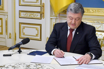 Poroshenko dismisses Presidential Administration Deputy Head Yeliseyev