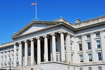 США ввели санкции против сына президента Никарагуа