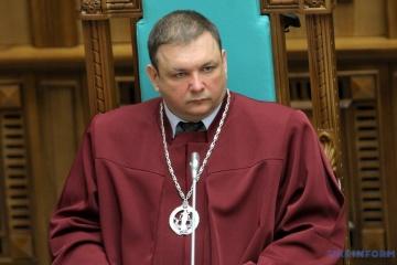 Le Comité de la Cour constitutionnelle de l'Ukraine pourrait limoger le président de la Cour