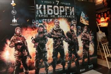 """""""Cyborgs"""" ist in Brüssel zu sehen"""