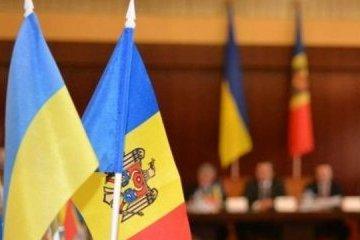 Moldawien, Ukraine und Georgien unterzeichnen Erklärung zu Aussichten auf europäische Integration