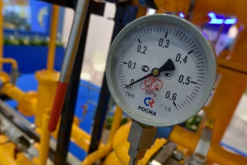 Ukraine increases gas injection volumes by one third since beginning of year — Ukrtransgaz