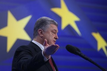 Poroshenko calls on EU countries not to recognize Russian presidential election in Crimea
