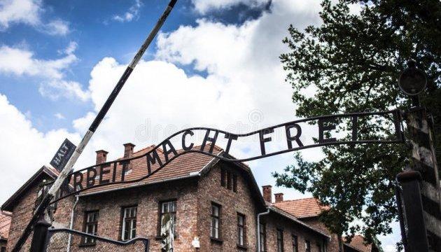 У Нідерландах залізниця виплатить компенсації жертвам Голокосту