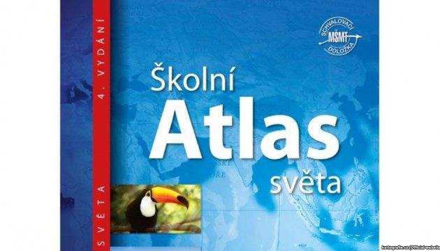 В Чехии отозвали разрешение на атлас с