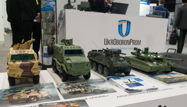 Poroshenko appoints Bukin as new head of Ukroboronprom
