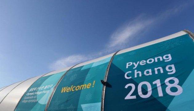 На зимней Олимпиаде в Пхёнчхане дебютируют шесть стран