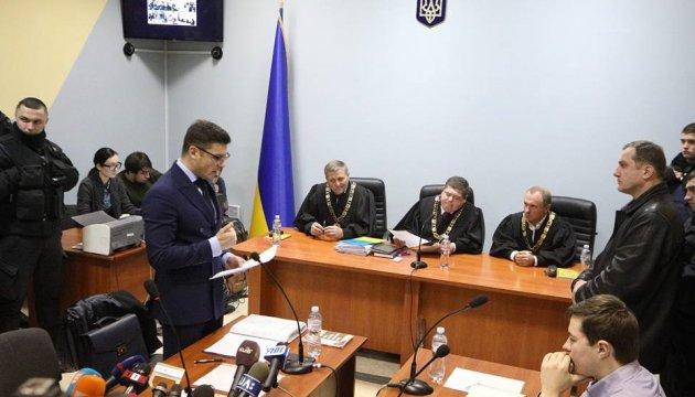 Суд предоставил защите Саакашвили документы о коллегии судей