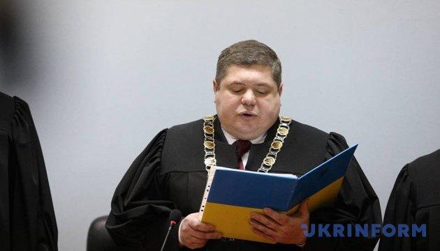 Статус Саакашвили: суд перенес рассмотрение апелляции на 5 февраля