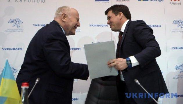 Совместная пресс-конференция Геннадия Зубко и Георга Мільбрадта относительно международной поддержки реформы децентрализации в Украине