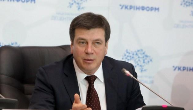 Уряд визнав спроможними ще 179 тергромад - Зубко