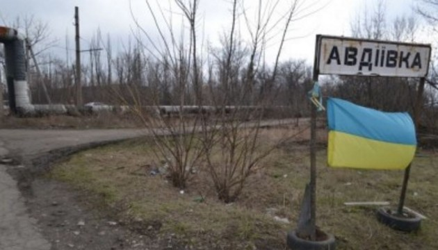 Avdiivka marks day of liberation from Russian-backed militants