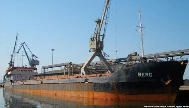 Сухогруз с украинскими моряками потерпел крушение возле Крыма
