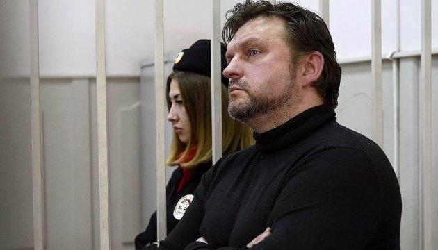 Суд РФ признал взяточником экс-губернатора Кировской области