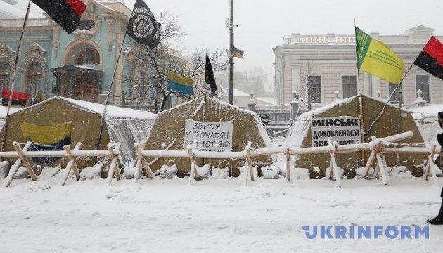 Намети під Радою: у партії Саакашвілі кажуть, що їхніх активістів там немає