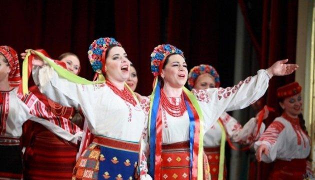 Конкурс української пісні започатковують у Словенії