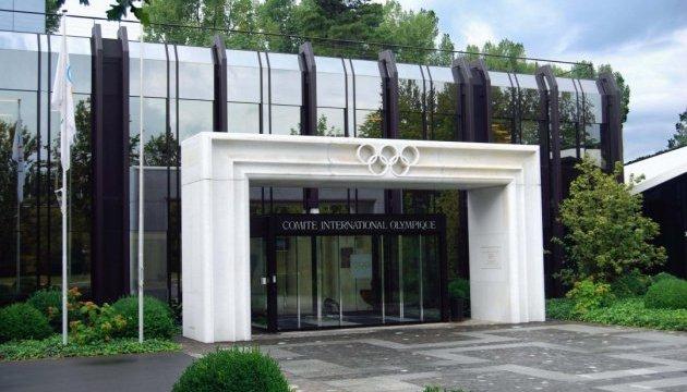 Катастрофа Ан-148: МОК виділив зону жалоби в олімпійському селищі