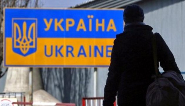 Поліція нарахувала понад 3 тис. біженців в Україні