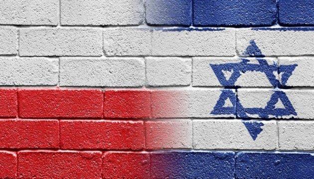 Польща сподівається зблизити з Ізраїлем інтерпретацію історії часів Голокосту