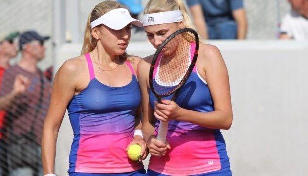 Теннис: сестры Киченок не сыграют в парном полуфинале турнира WTA в Тайбэе