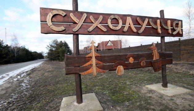 """Как в бывших угодьях Януковича фурами лес """"дерибанят"""""""