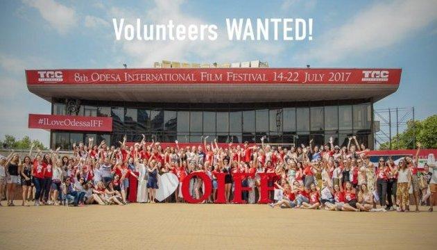 Одесский кинофестиваль до 25 мая будет принимать заявки от волонтеров