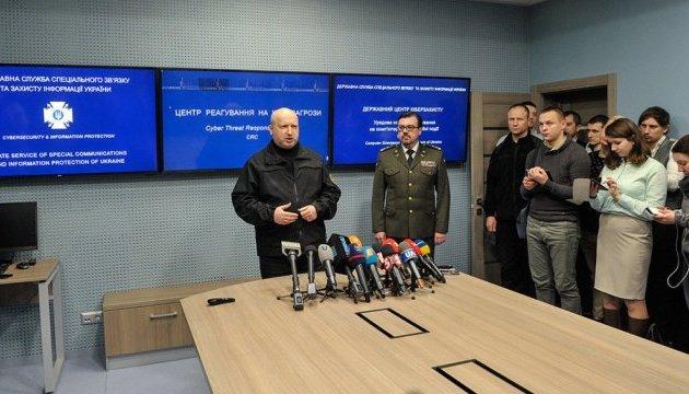 У лавах Збройних сил створять кібервійська - Турчинов