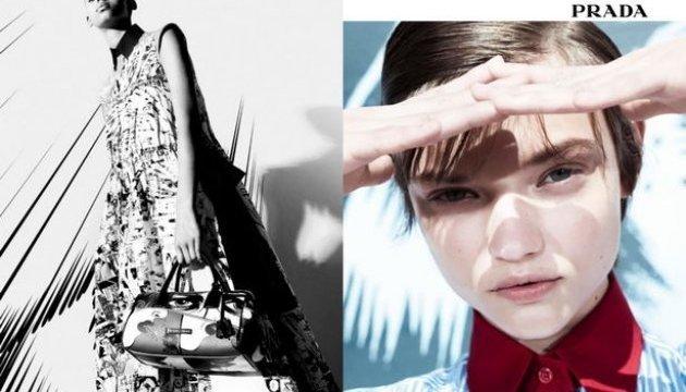 La modelo ucraniana se convierte en rostro de Prada