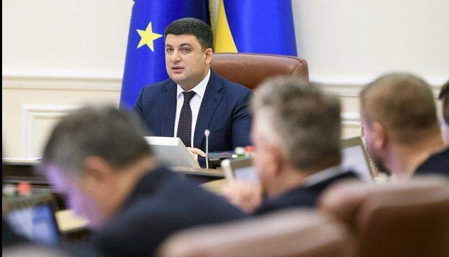 Україні слід змінювати модель економіки – Гройсман