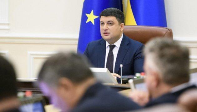 Premier: Ukraine soll Wirtschaftsmodell ändern