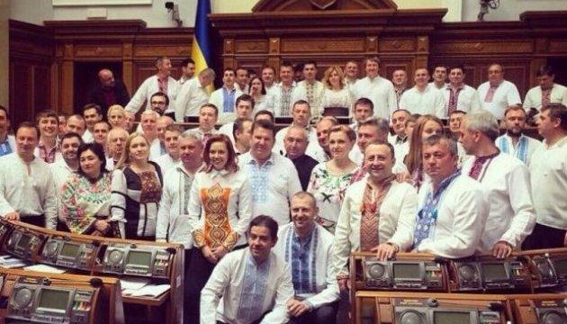 Фракция БПП призывает польских коллег прекратить исторические спекуляции