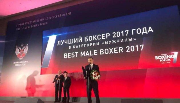 Українець Олександр Хижняк – кращий боксер світу серед аматорів