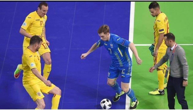 Украина обыграла Румынию и вышла в четвертьфинал Евро-2018 по футзалу