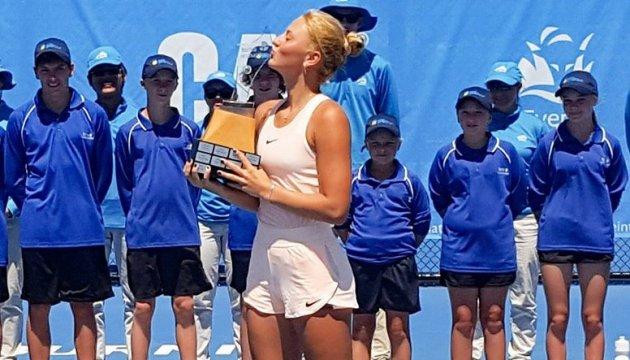 Марта Костюк выиграла теннисный турнир в Австралии