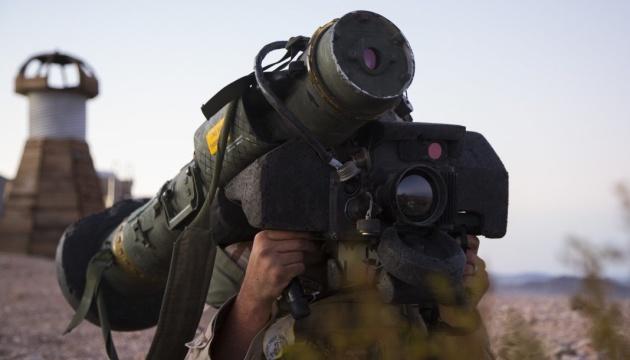 Javelin уже доставили в Украину - Госдеп США