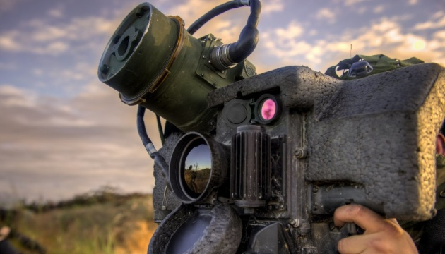 Pentagon orders Javelin worth $300 million for export, in particular, to Ukraine